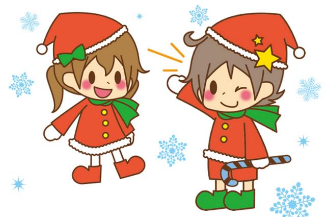 彼女|クリスマスプレゼント①
