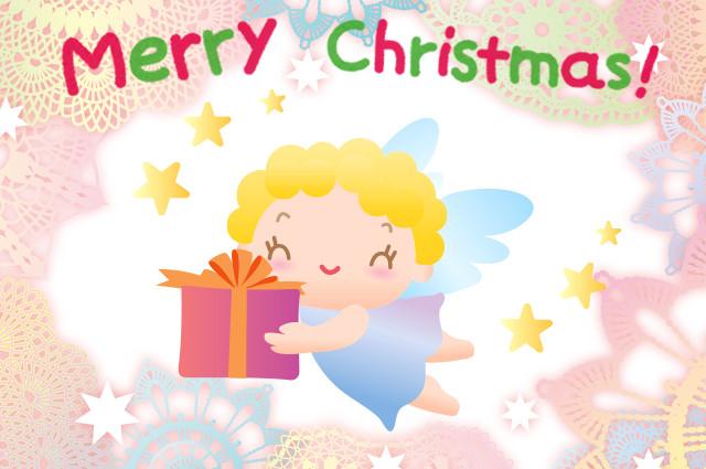 彼氏|クリスマスプレゼント②