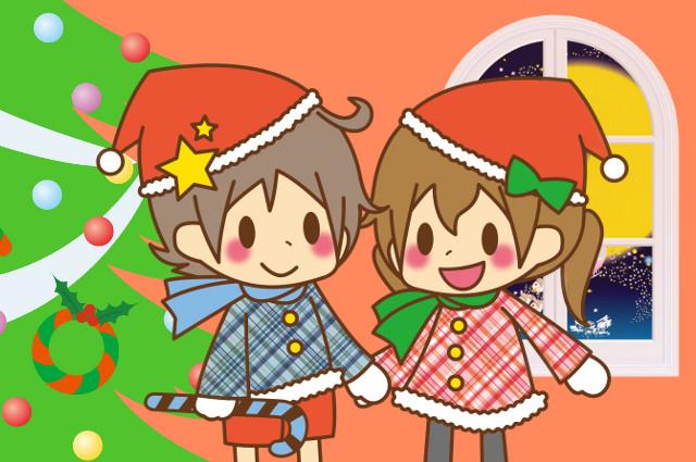 彼氏&彼女|クリスマスプレゼント