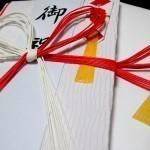 のし袋の書き方・選び方・マナー|入学祝い・入園祝いTOP